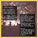<교회간증&간증행사 연예인 섭외> 배영만, 이홍렬, 정종철