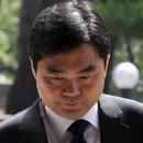 진경준 검사장 뇌물수수 사건 2심