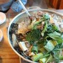 수요미식회맛집 말굽버섯 :: 성남수정구 맛집