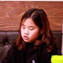 신포동 맛집 정정아식당에서 행복을 느끼다