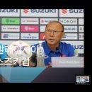 [2018스즈키컵] 베트남 vs 말레이시아 11.16일 골장면 영상(feat 갓항서)