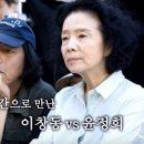 송강호 전도연 문소리에게 엄격했던 이창동을 후하게 만든 배우 .JPG