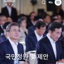 """국민들의 반감을 드러낸 """"국회의원 최저시급"""" 청원의 청와대 실현 가능성"""