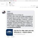 택시기사 폭행 신상공개 좌표 (<b>보배드림</b>)
