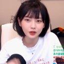 배우 윤소희랑 레드벨벳 조이랑 도플갱어인줄
