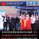 남북정상회담으로 재조명된 '조국통일선언문'
