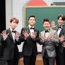 tvN '뇌섹시대-문제적 남자' 블락비 박경 턱시도 협찬
