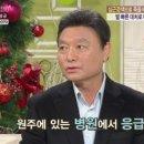 배우 최주봉 나이 아들 최규환