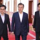 차기 대통령으로 김동연은 어떨까요.