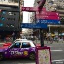 홍콩(香港)