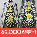 개금동 꽃집) 부산근조화환 정품제작하는 행운플라워 입니다. _부산백병원장례식장