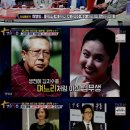 Q. 김주혁, 김지수 같이 찍은 셀카 사진 있나요?