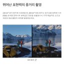 핫셀을 품은 드론 DJI 매빅2 등장! - 매빅 프로의 공식 후속 모델 두...