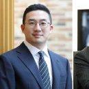 구광모 CEO-권영수 COO, 역할 분담...26일 LG 주총, 이사회 회계 강화...'반대...