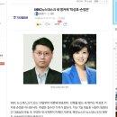MBC뉴스데스크 새 앵커에 '박성호-손정은'
