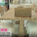 정성호♥경맑음 부부의 하우스 나무와목수들