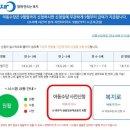 2018 아동수당 복지로 온라인신청