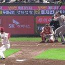 2018년 9월 20일 최진행 시즌 5호 (4회 1점, SK 김광현)