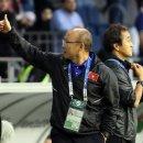 베트남 일본 축구 중계 일정 피파랭킹