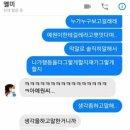 """`믹스나인` 손예림, """"착하게 하면 XX 만만하게 본다""""…일진 논란에 `충격`"""