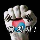 적폐세력 문정권·민노총 폭력에 경제 망명길 떠나는 한국 기업인<펌>