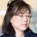 박근혜 구속 영장 청구 강부영 판사 실질심사-박사모, 서울구치소 박근혜 구속사진...