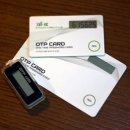 otp 카드란, otp카드 약자, otp카드 종류, otp카드 사용방법