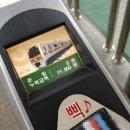 서울 미세먼지 대책! 대중교통 무료 이용하기