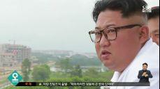 김정은 원산갈마지구 건설현장 시찰..