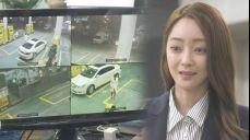 서효림, 민아 폭행 사건 은폐하려 'CCTV' 증거 삭제 미녀 공심이 2회