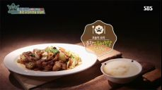 황혜영-맹기용 셰프의 맛과 식감까지 잡은 '춘장 오징어젓갈 닭갈비' 쿡킹 코리아 7회