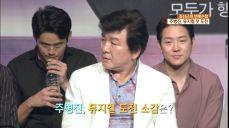[연예수첩] 주병진, 데뷔 41년 만에 뮤지컬 '첫 도전'