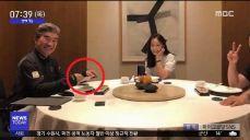 [투데이 연예톡톡] '12살 연상연하' 홍수현·마이크로닷, 결혼설