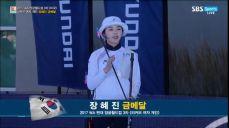 [현대 월드컵] 리커브 여자 개인 장혜진 금메달 SBS스포츠 양궁 11회
