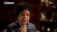 한국 대표 여배우 故 최은희, 향년 92세로 별세