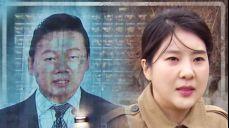 3월 22일 예고] 블랙하우스, 정봉주 사진 단독 공개 (and 강유미 경찰에게 댓글의 의미를 묻다)