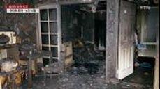 청주 아파트 화재현장, 80대 노인 숨진 채 발견