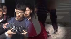 10월 26일 예고] 강서구 PC방 살인사건, 그날 무슨 일이? 궁금한 이야기 Y 424회