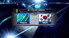[디비전1 그룹A] 대한민국 vs 카자흐스탄 하이라이트 아이스하키 7회