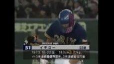 미일야구 올스타전 노모 히데오 VS 스즈키 이치로 (1996)