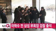 [YTN 실시간뉴스] 설 연휴 3일 동안 고속도로 통행료 면제