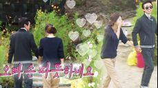 김국진♥강수지 손잡고 산책 '꿀 떨어지는 데이트' 33회 무료 다시보기: 청춘여고와 불청남고의 만남 SBS