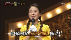 정통 알앤비 '그네걸'의 정체는 국악인 김나니!