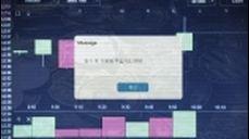 그것이 알고싶다 1106회 무료 다시보기: 新 쩐의 전쟁 -비트코인 SBS