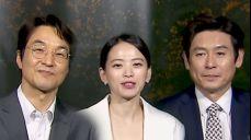 [인터뷰] '우상' 한석규·설경구·천우희, 믿고 보는 역대급 조합!! 모닝와이드 3부 7013회