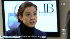박은혜, 강지섭에 방화 사주 증거 말해 (두 여자의 방 105회) 두 여자의 방 105회