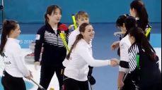 [태평양-아시아 컬링 선수권] 한국 vs 호주 하이라이트 세계 컬링 선수권대회 24회