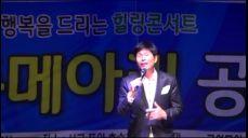 서구 풍암호수공원 공연장 공연(2018. 6. 15.) - 가수 이정민