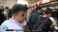 [수도권] 이용객 증가한 용인 경전철..개통 당시보다 3배 이상↑