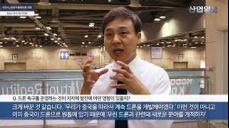 전국 드론축구대회 개최, 김승수 전주시장 인터뷰